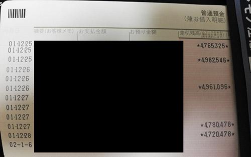 R01-12shisan.jpg