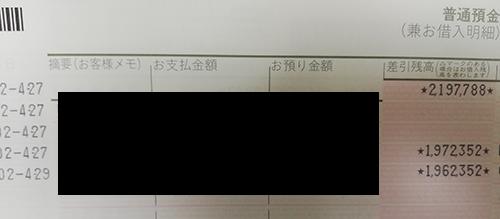 R02-05shisan.jpg