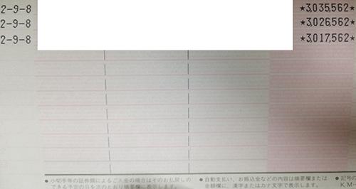 R02-09shisan.jpg